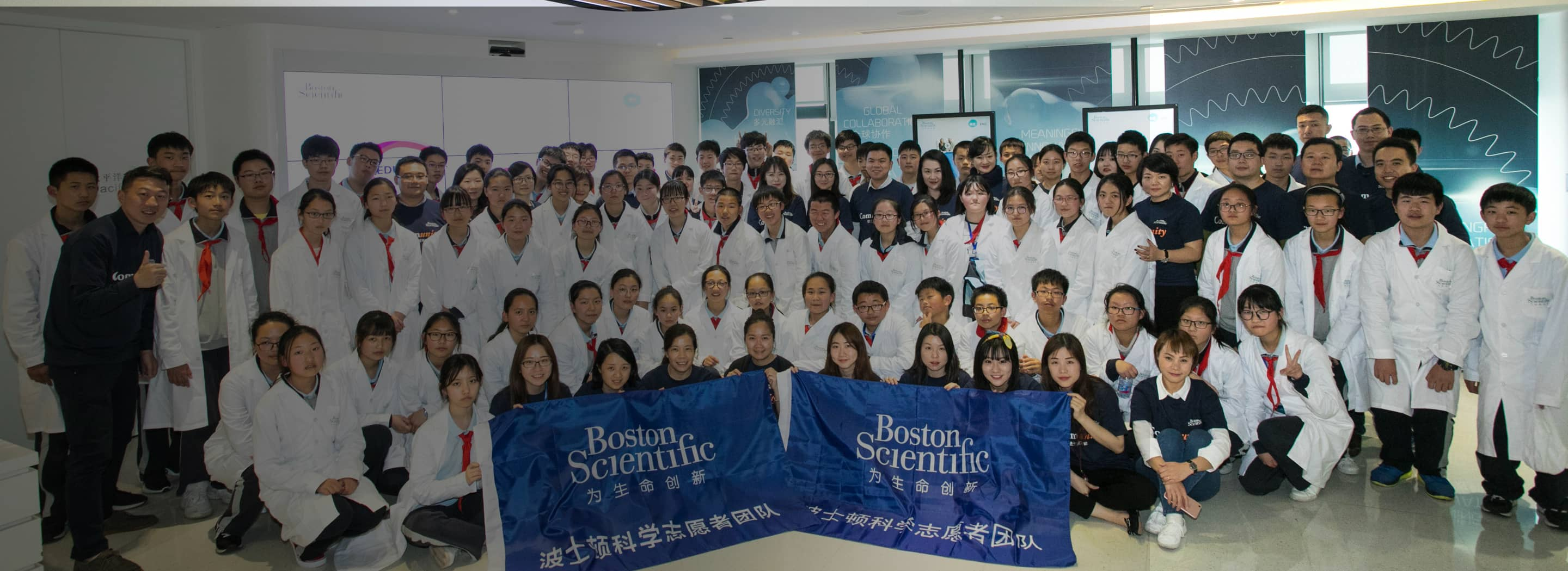 Group photo of Boston Scientific employees