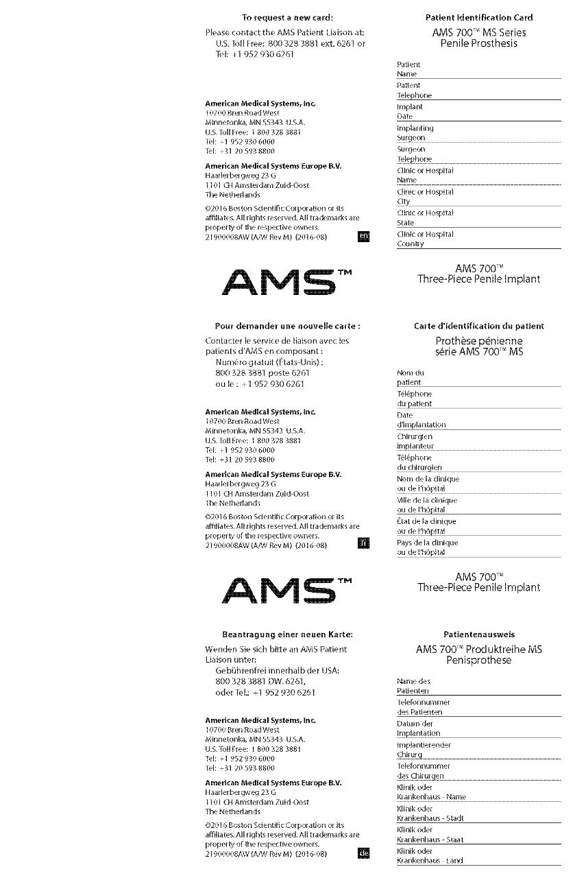 AMS 700™ Patient Identification Card