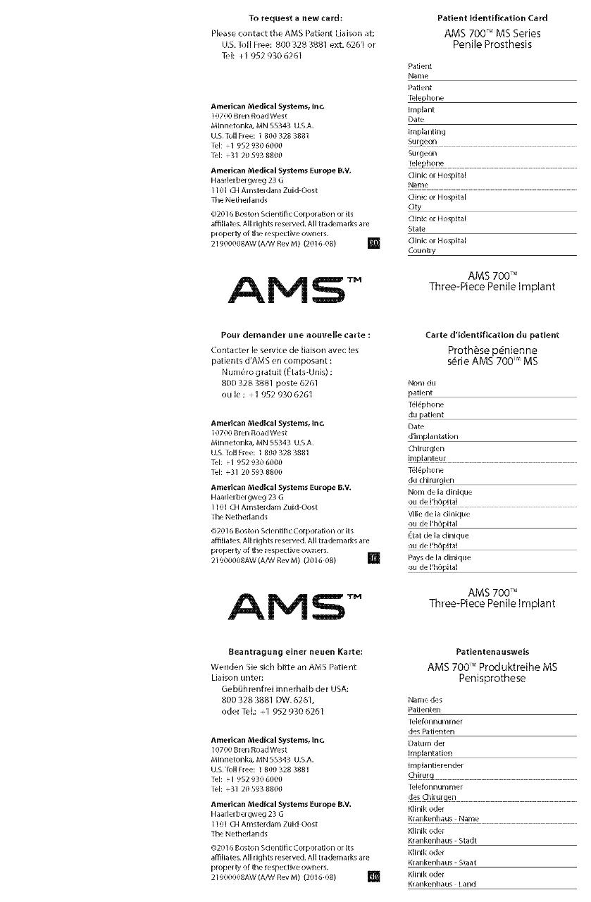 AMS 700™ Patient Identification Card