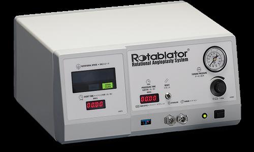 Rotablator System Console