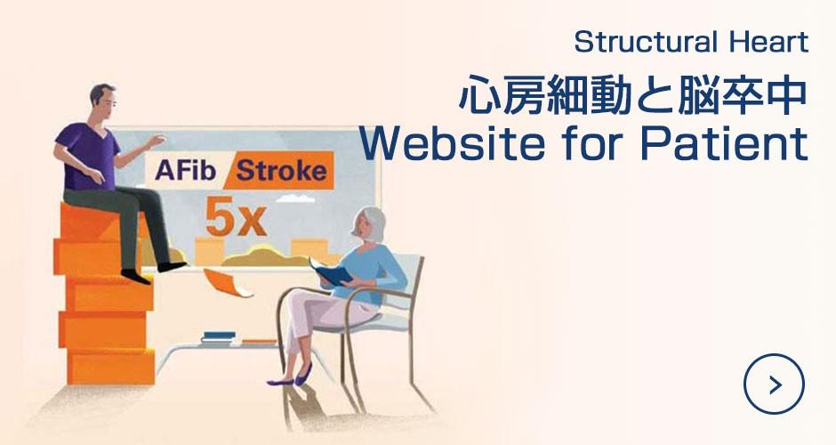WMwebsite
